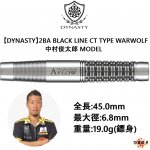 DYNASTY-2BA-BLACKLINE-CT-TYPE-WARWOLF-NAKAMURASUNTARO-MODEL
