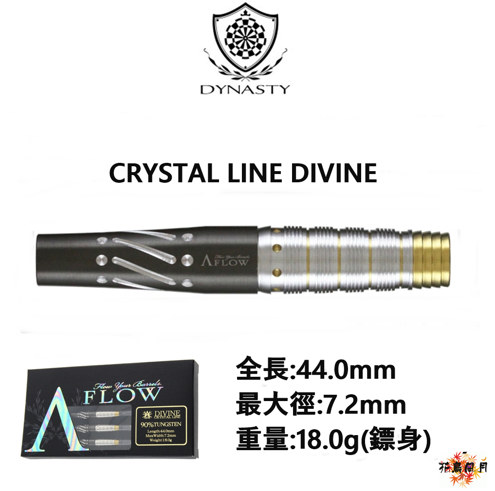 DYNASTY-2BA-CRYSTALLINE-DIVINE
