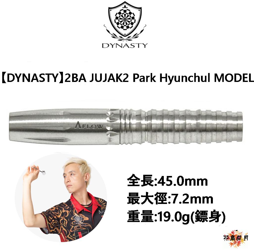 DYNASTY-2BA-JUJAK2-Park