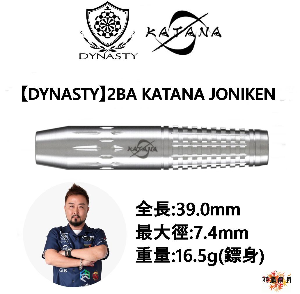 DYNASTY-2BA-KATANA-JONIKEN