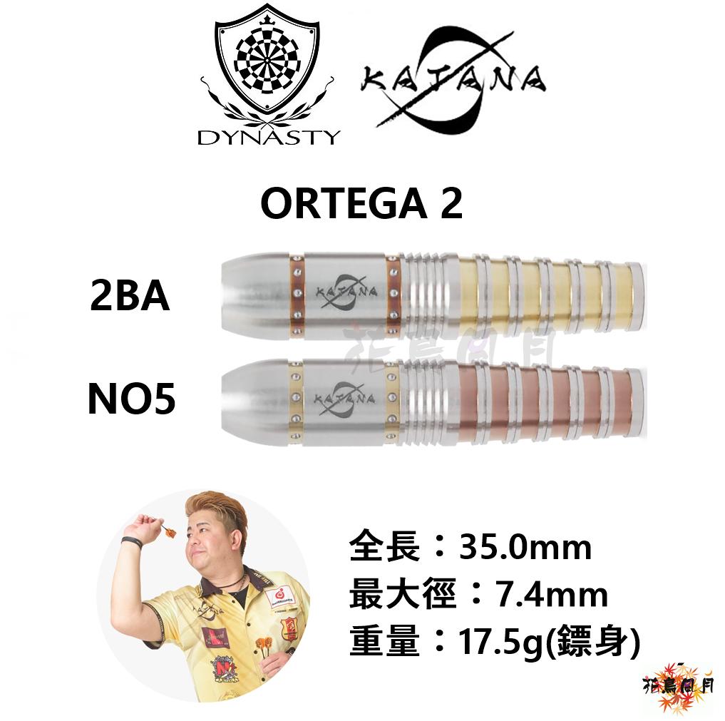 DYNASTY-2BA-NO5-KATANA-ORTEGA2-YAMAMOTO