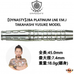 DYNASTY-2BA-PLATINUM-LNE-FMJ-TAKAHASHI-YUSUKE-MODEL