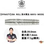 DYNASTY-2BA-Riell-mayu