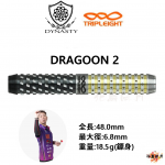 DYNASTY-888-2ba-dragoon2