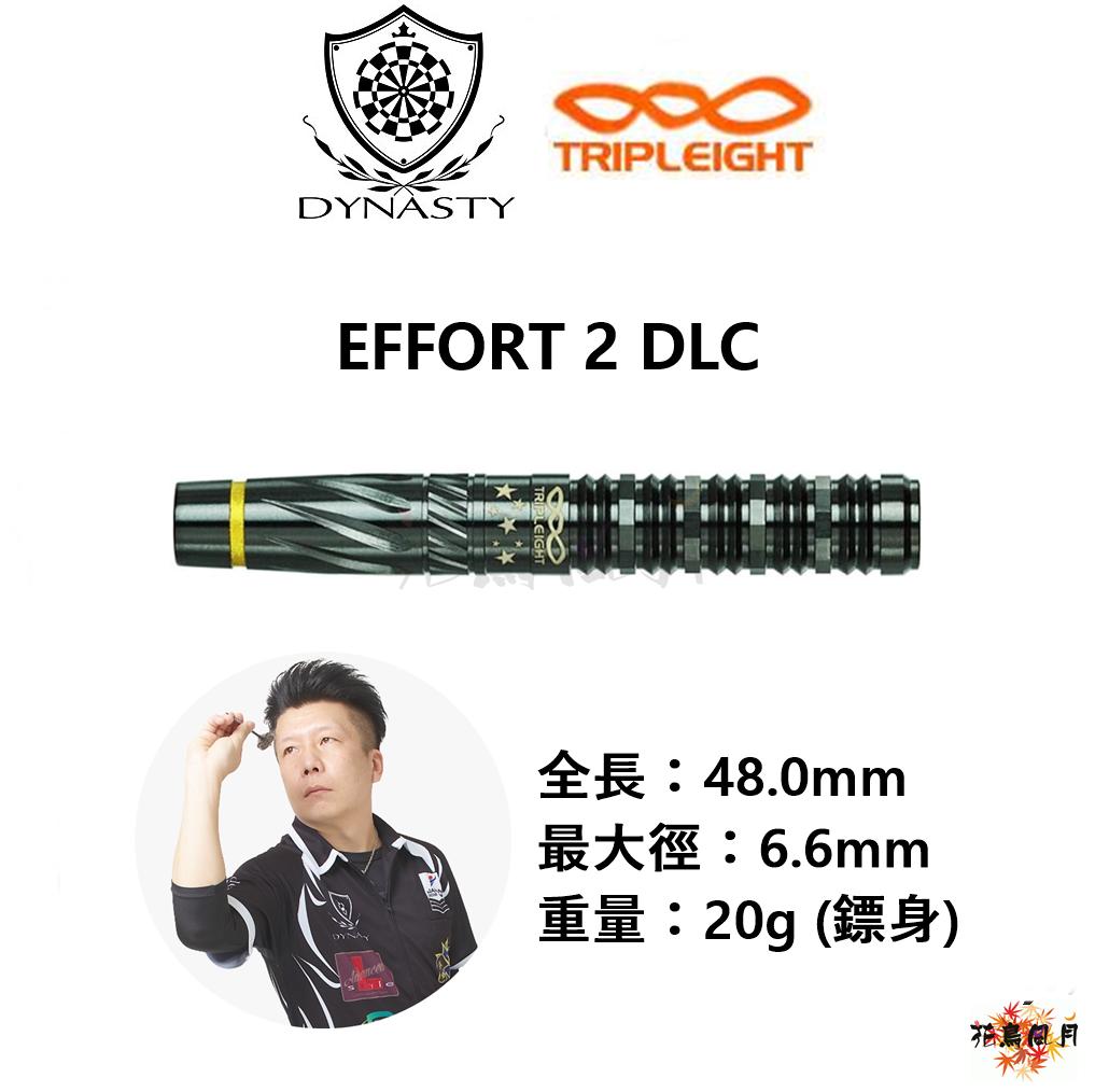 DYNASTY-888-2ba-effort-2-dlc