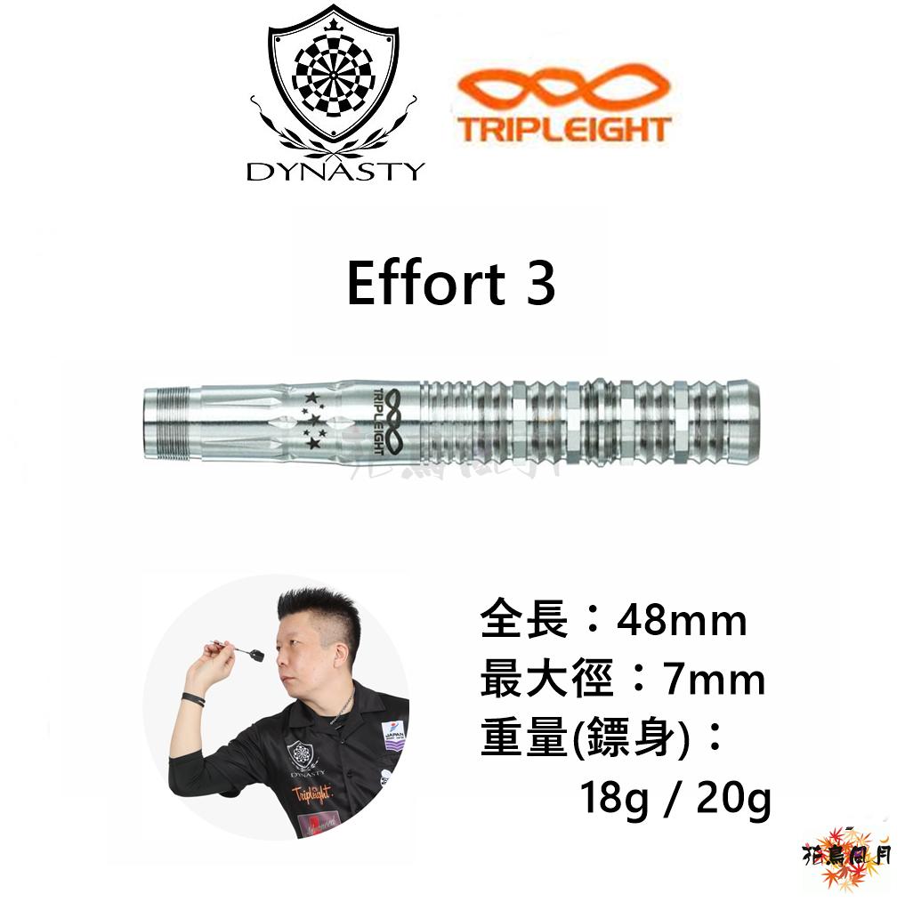 DYNASTY-888-2ba-effort-3