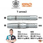 DYNASTY-888-2ba-no5-tarrow2