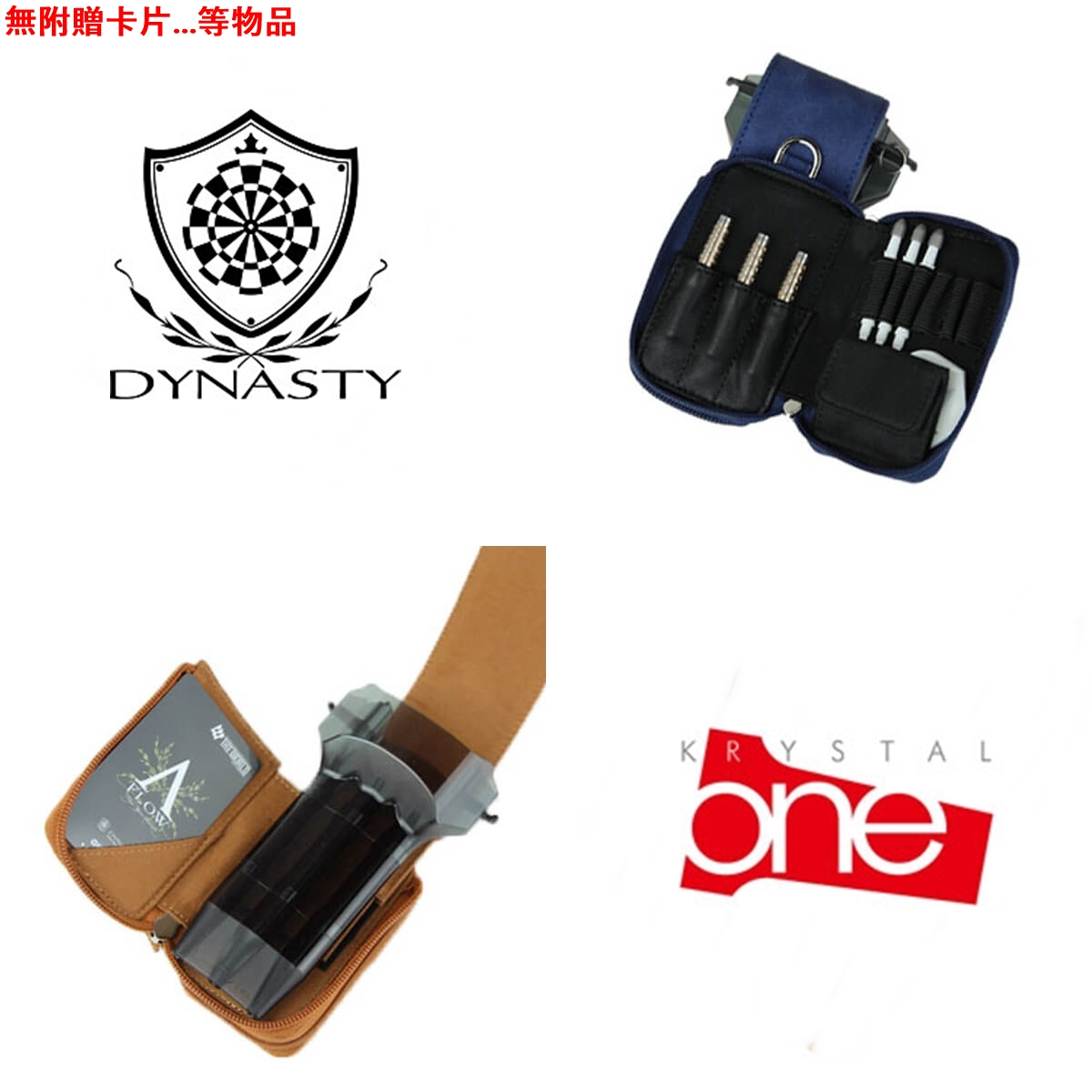 DYNASTY-DARTS-CASE-GLASSES-01.jpg