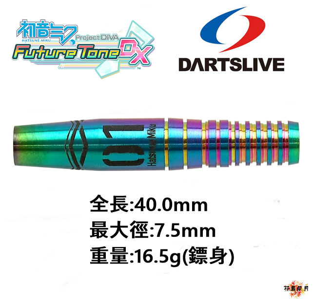 Dartslive-2ba-Project-DIVA-Future-Tone-DX-Celebration