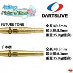 Dartslive--2ba-hatsunemiku-Project-DIVA-Future-Tone-DX