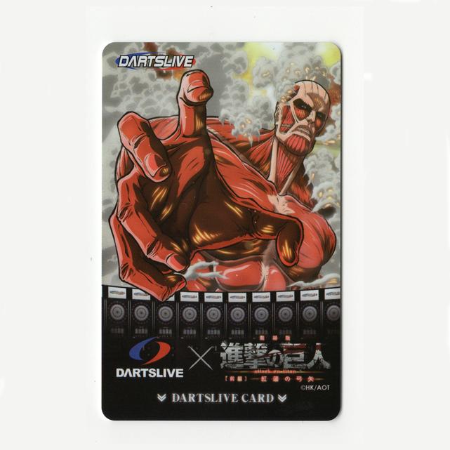 Dartslive-Card-CHOOOGATAKYOJIN