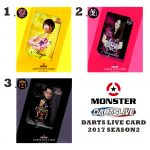 Dartslive-Card-Monster-Officialplayers-2017season2