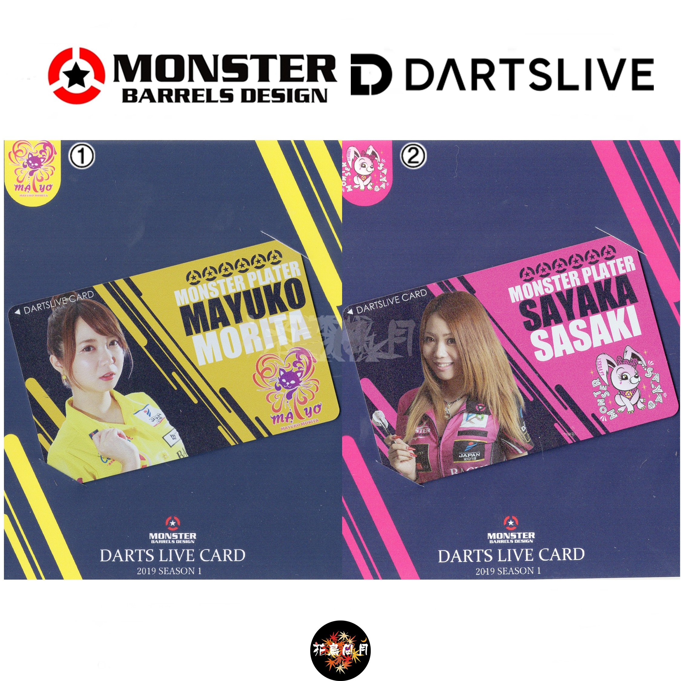 Dartslive-Card-Monster-Officialplayers-2019season1