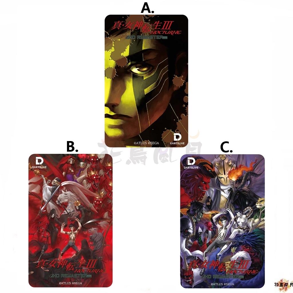 Dartslive-Card-NOCTURNE-HD-REMASTER