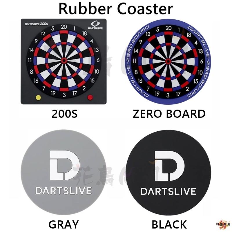 Dartslive-Rubber-Coaster-1.jpg