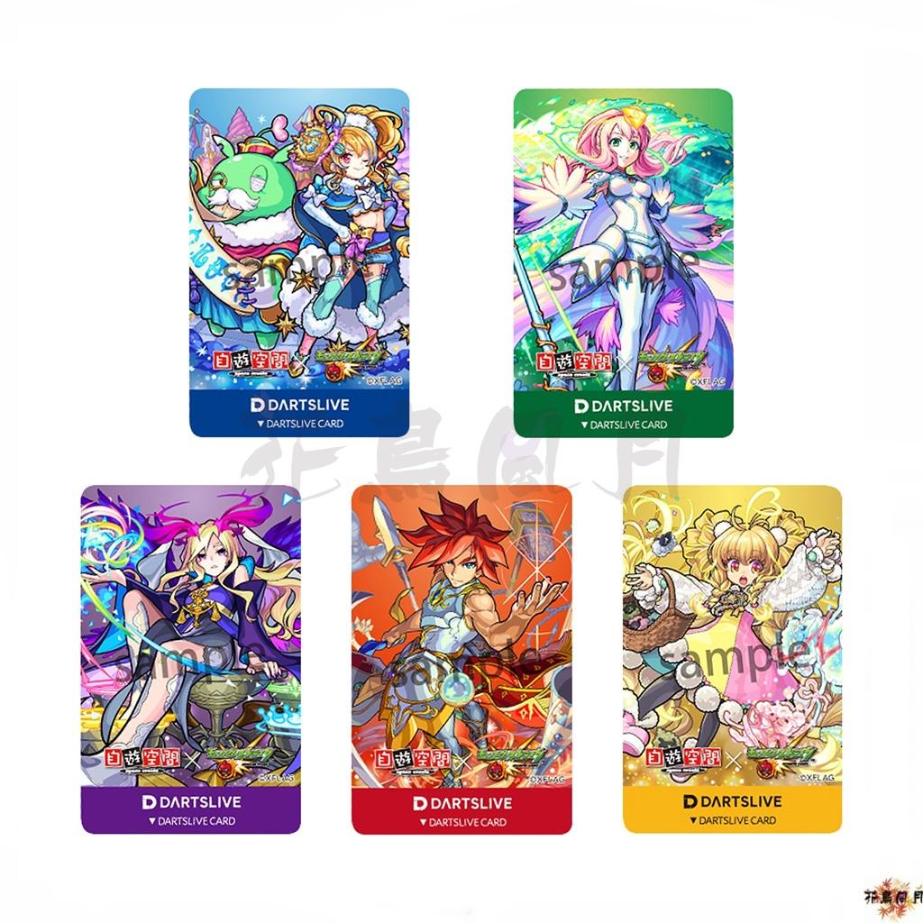 Dartslive2-Card-Monster-Strike-Space-Create.jpg