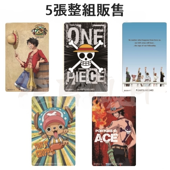 Dartslive2-Card-One-Piece-series-2019-ALL.jpg