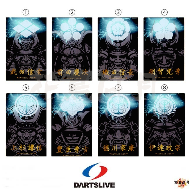 Dartslive2-Samurai-series-2