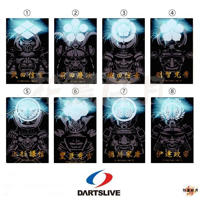 Dartslive2-Samurai-series-2-1.jpg