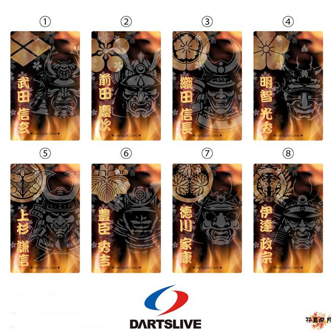 Dartslive2-Samurai-series