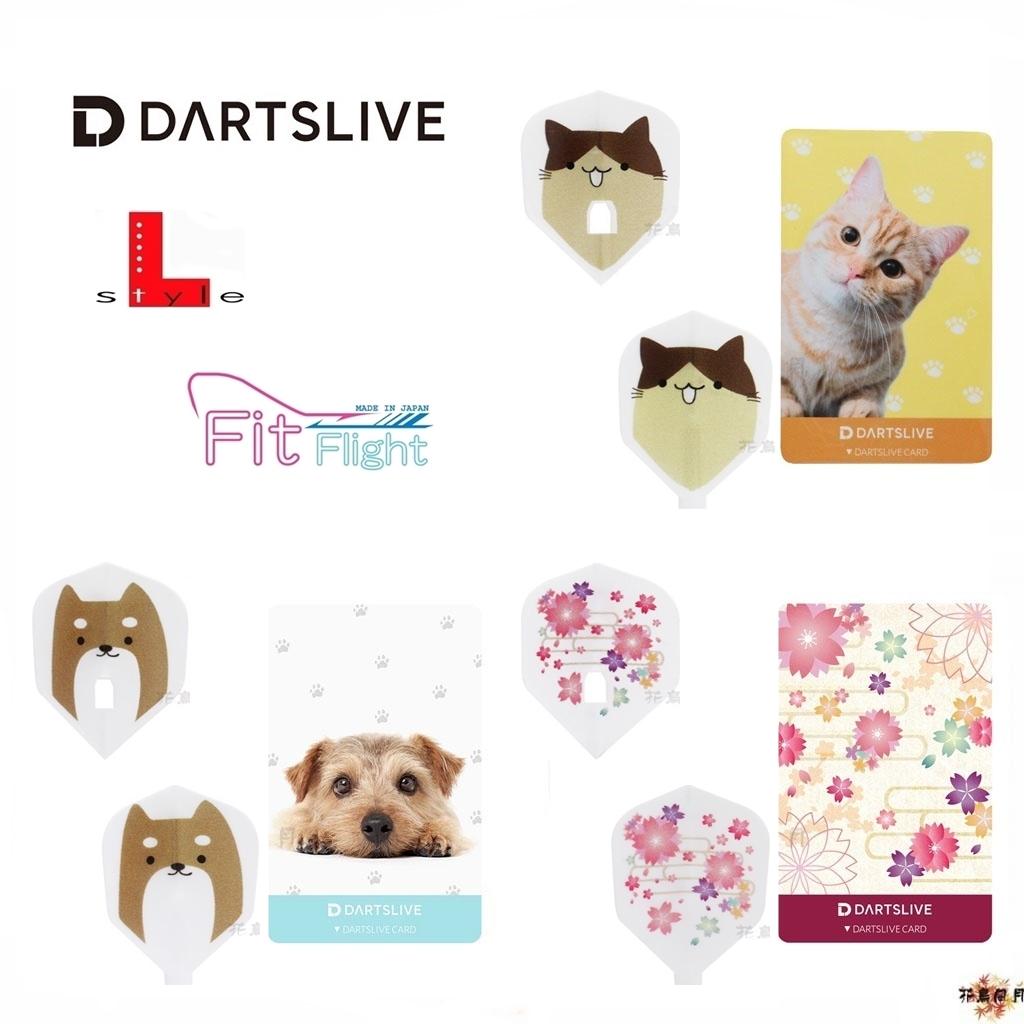 Dartslive2-Special-Pack