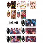 Dartslive2-Special-Pack-CARD-201906