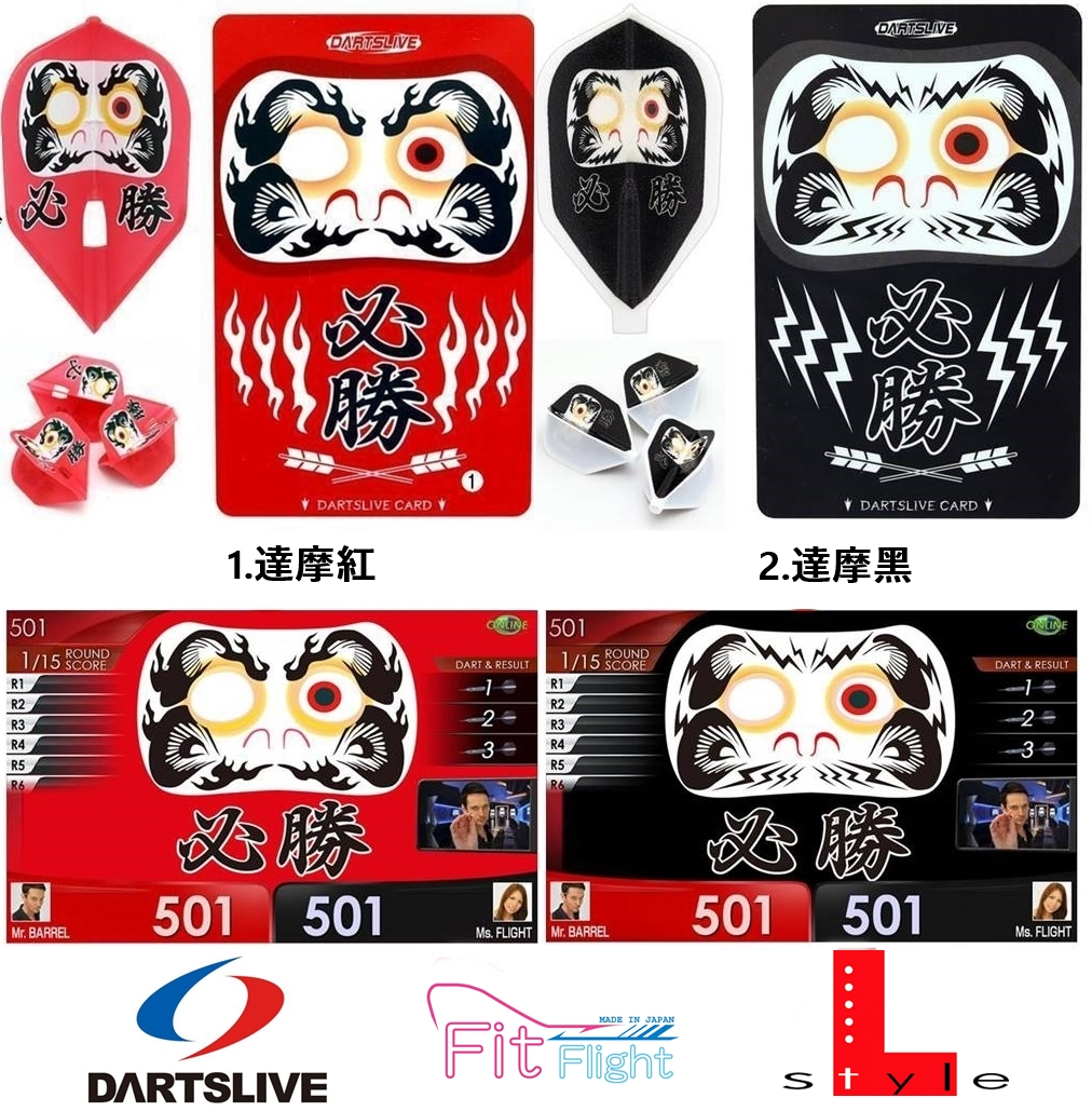 Dartslive2-Special-Pack-CARD-DARUMA