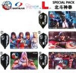 Dartslive2-Special-Pack-hokudonoken