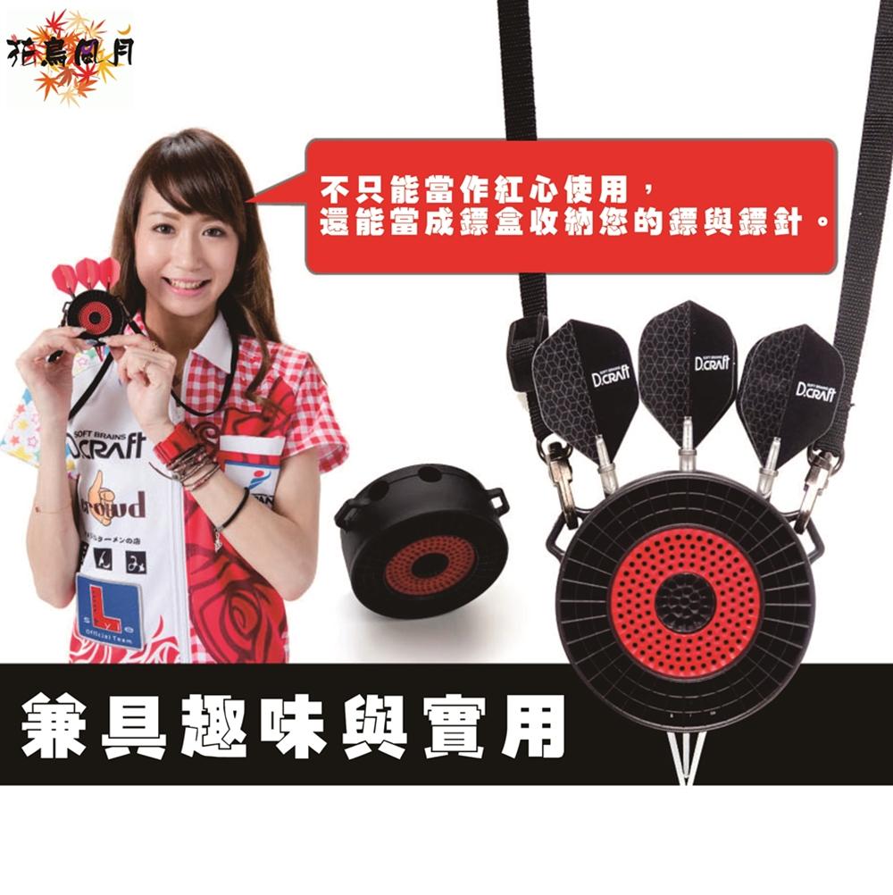 Dcraft-Portable-Bull-01.jpg