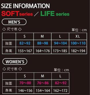 Doron-Life-LongSleeveShirt-Men-01.png