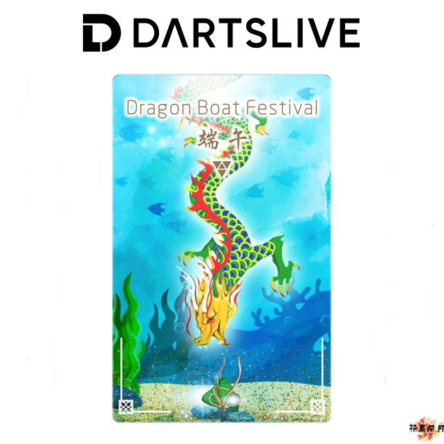 Dragon-Boat-Festival-CARD