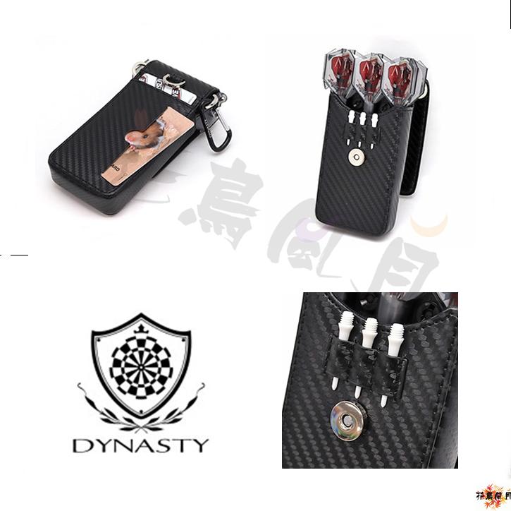 Dynasty-DARTSCASE-STUMP-02.png