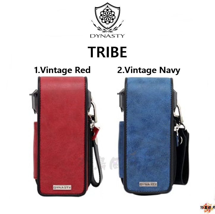 Dynasty-DARTSCASE-TRIBE.png