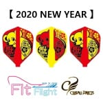 Fit-FitFlight-2020-Luner-New-Year-Limited
