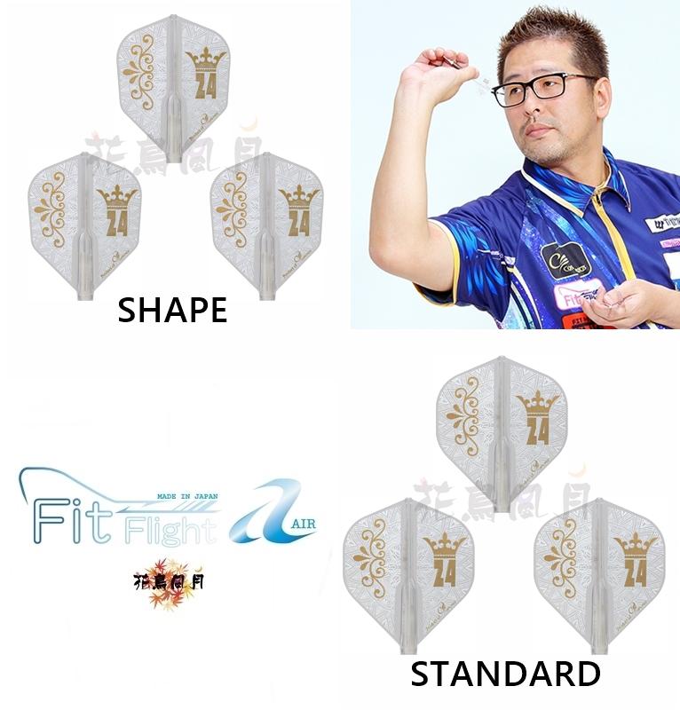 Fit-FitFlight-AIR-Daisuke-AKAMATSU-4