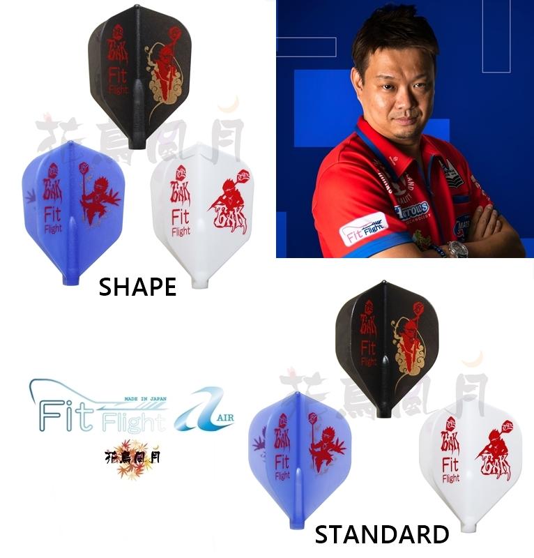 Fit-FitFlight-AIR-TB-tak2.jpg