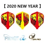 Fit-FitFlight-Air-2020-Luner-New-Year-Limited
