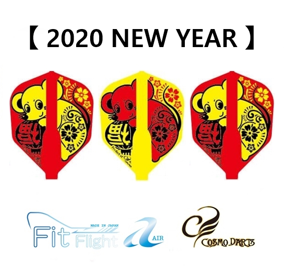 Fit-FitFlight-Air-2020-NEW-YEAR.jpeg