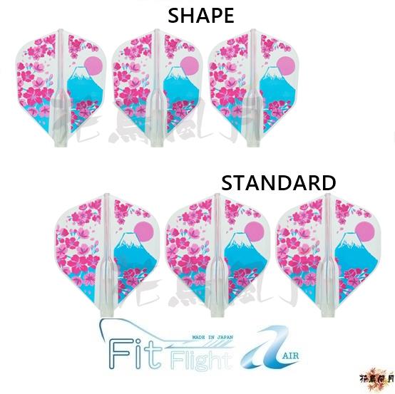 Fit-FitFlight-Air-Bloom.jpg