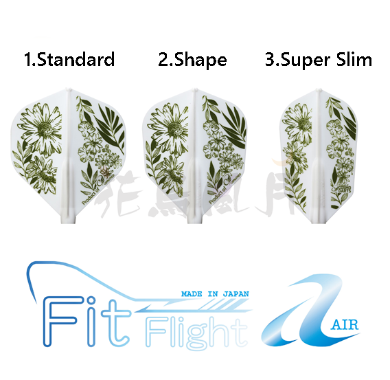 Fit-FitFlight-Air-Botanical.png