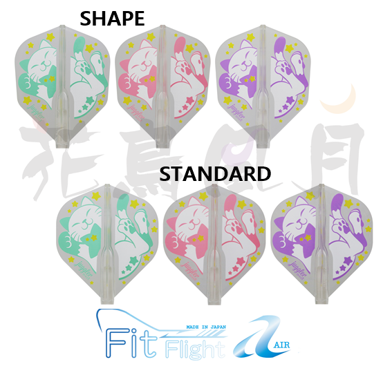 Fit-FitFlight-Air-CosmicCat2.png