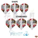 Fit-FitFlight-Air-Crane
