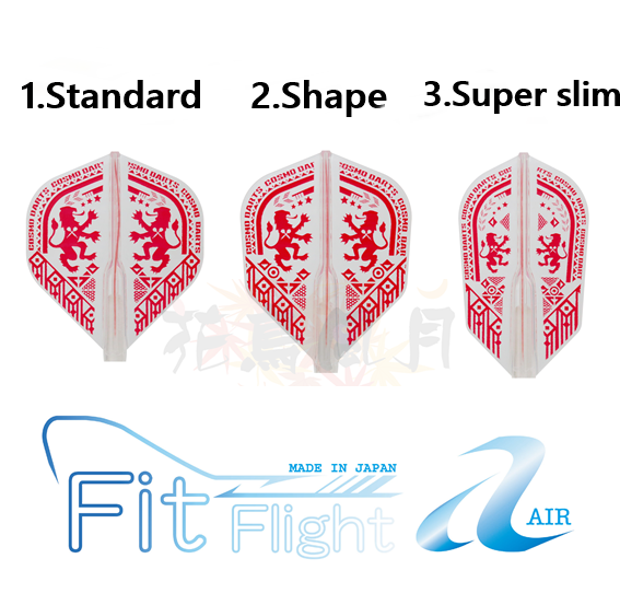 Fit-FitFlight-Air-Crest