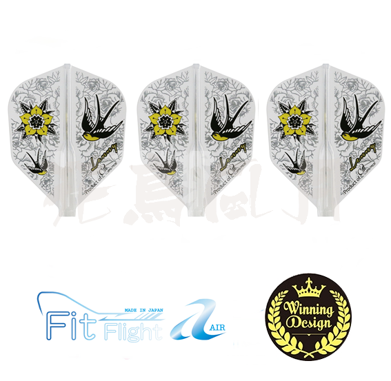 Fit-FitFlight-Air- FREEDOM & PEACE