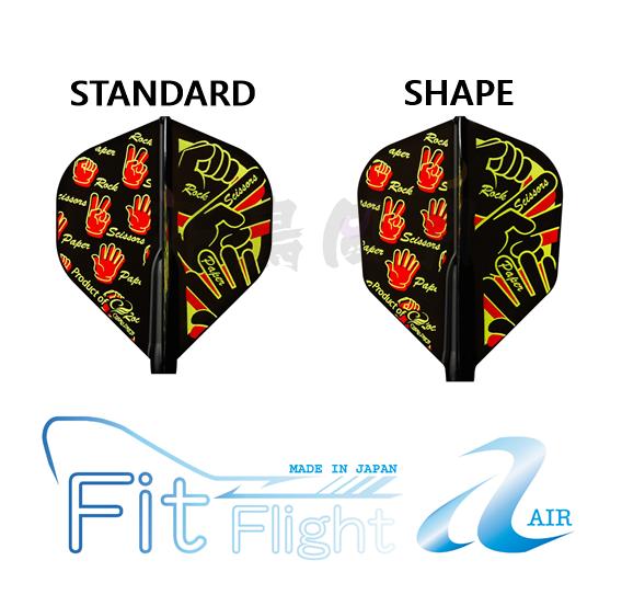 Fit-FitFlight-Air-Janken
