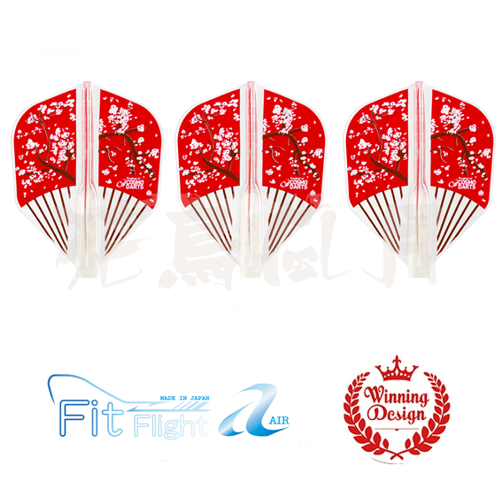 Fit-FitFlight-Air-Japanese Paper Fan