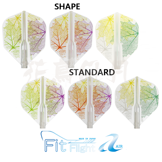 Fit-FitFlight-Air-Leaf2