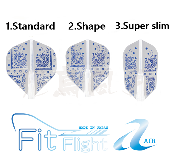 Fit-FitFlight-Air-Paisley