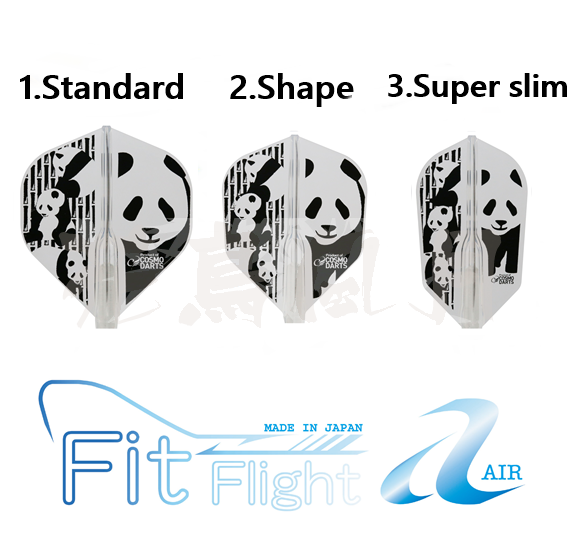 Fit-FitFlight-Air-Panda