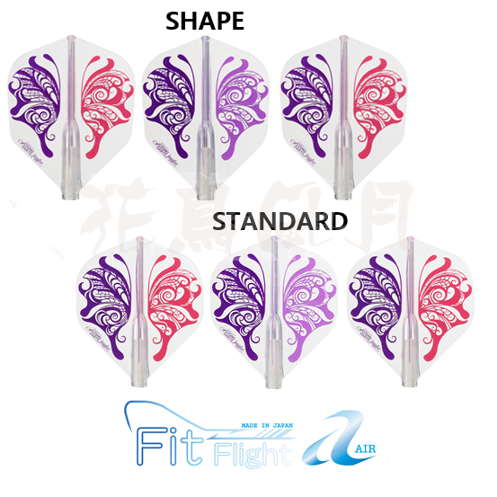 Fit-FitFlight-Air-Papillon